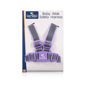 Детские вожжи Lorelli Baby Walk Safety Harness Серо-фиолетовый (10010051265)