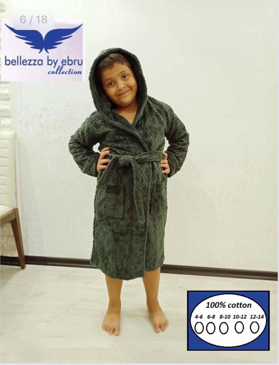 Детский Халат Для Мальчика Бамбуковый Bellezza By Ebru Турция Темно-Серого Цвета