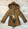 Тепла куртка на синтепоні. Знімний капюшон і хутро. (Підкладка - фліс). 11 - 16 років