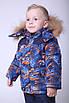 Детский зимний комбинезон для мальчика от производителя 22-28 Оранжевый принт, фото 4