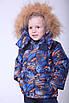 Детский зимний комбинезон для мальчика от производителя 22-28 Оранжевый принт, фото 3