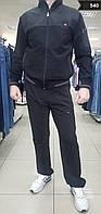 Новинка! Спортивный мужской костюм Турция