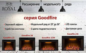 Электрокамин (очаг) ROYAL FLAME Goodfire 36 LED, фото 2