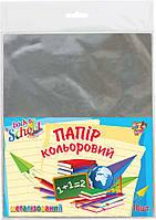 Набор цветной бумаги металлизированной в п/э, 1 Вересня, 950157 (10л)