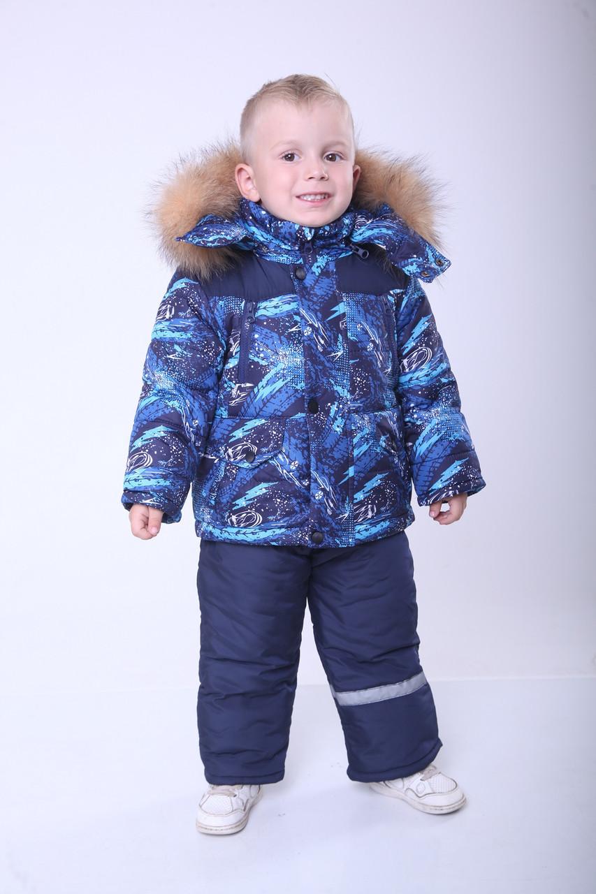 Дитячий зимовий комбінезон для хлопчика від виробника 22-28 Бірюзовий принт