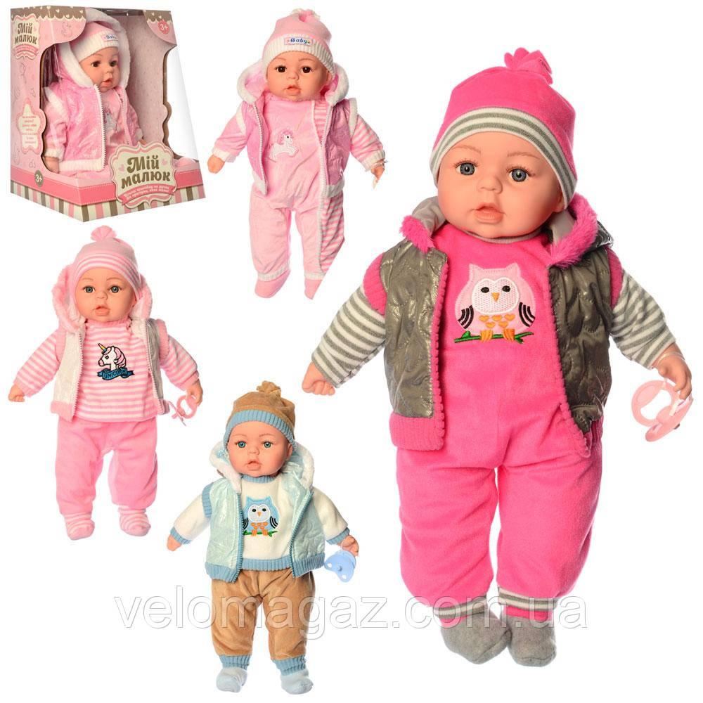 """Лялька-пупс """"Мій малюк"""", 45 см, говорить, M 3861-1 UA, читає вірш українською мовою"""