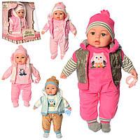 """Лялька-пупс """"Мій малюк"""", 45 см, говорить, M 3861-1 UA, читає вірш українською мовою, фото 1"""