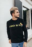 Черный стильный мужской свитшот с оригинальнм дизайном из трикотажа