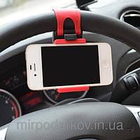 Автомобильный держатель для телефона на руль - КУПИТЬ: http://mirpodarkov.in.ua/p129043375-avtomobilnyj-derzhatel-dlya.html