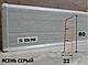 Плинтус пластиковый ИДЕАЛ Система 253 Ясень Серый, фото 3