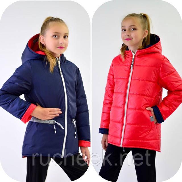 Куртки детские двухсторонние