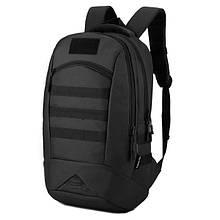Тактический рюкзак Protector Plus S436