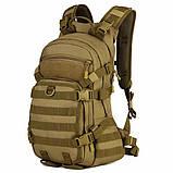 Тактический рюкзак Protector Plus S435, фото 2