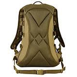 Тактический рюкзак Protector Plus S435, фото 3