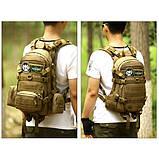 Тактический рюкзак Protector Plus S435, фото 6