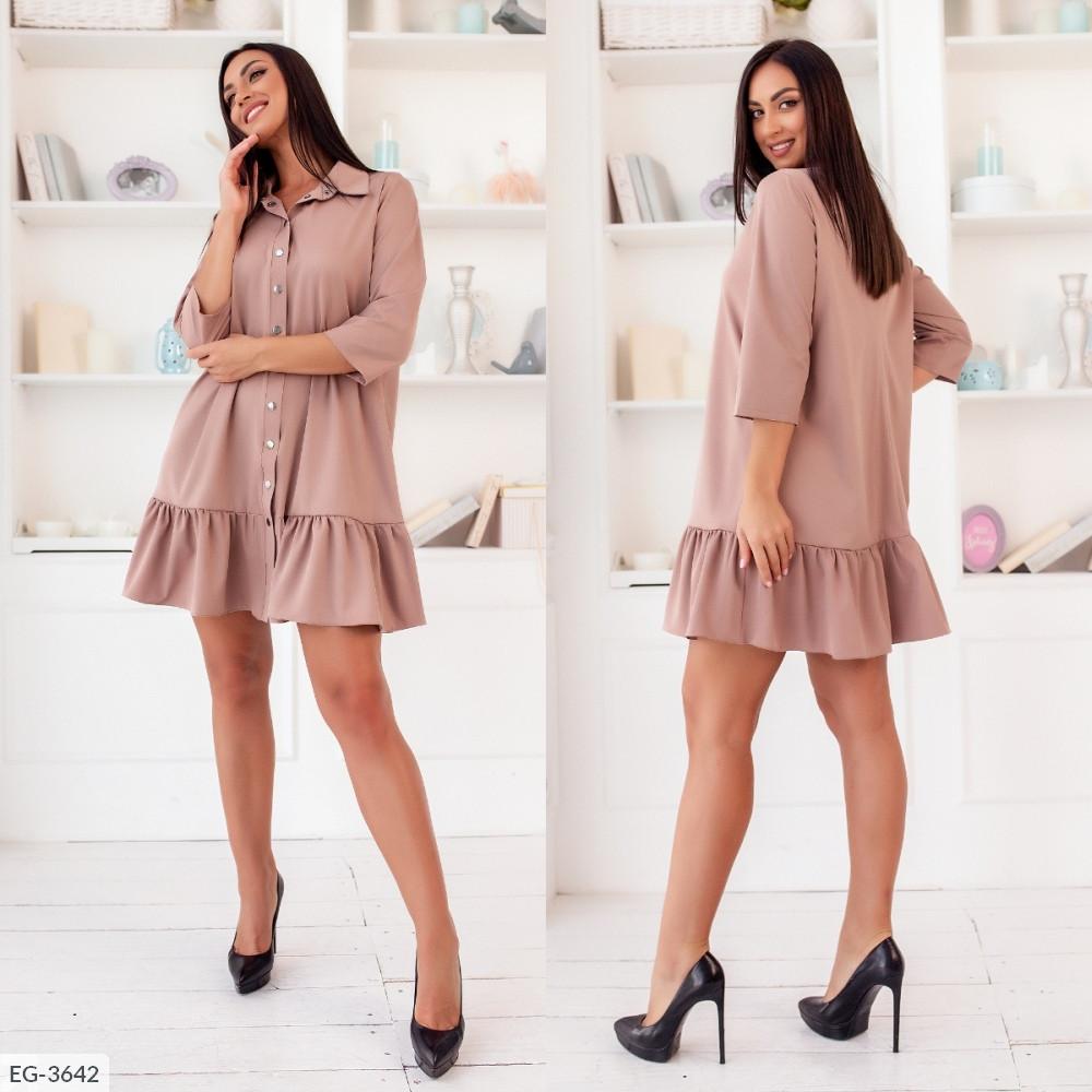 Платье на кнопках с рубашечным воротником свободного кроя, капучино, №270, 48-50р.