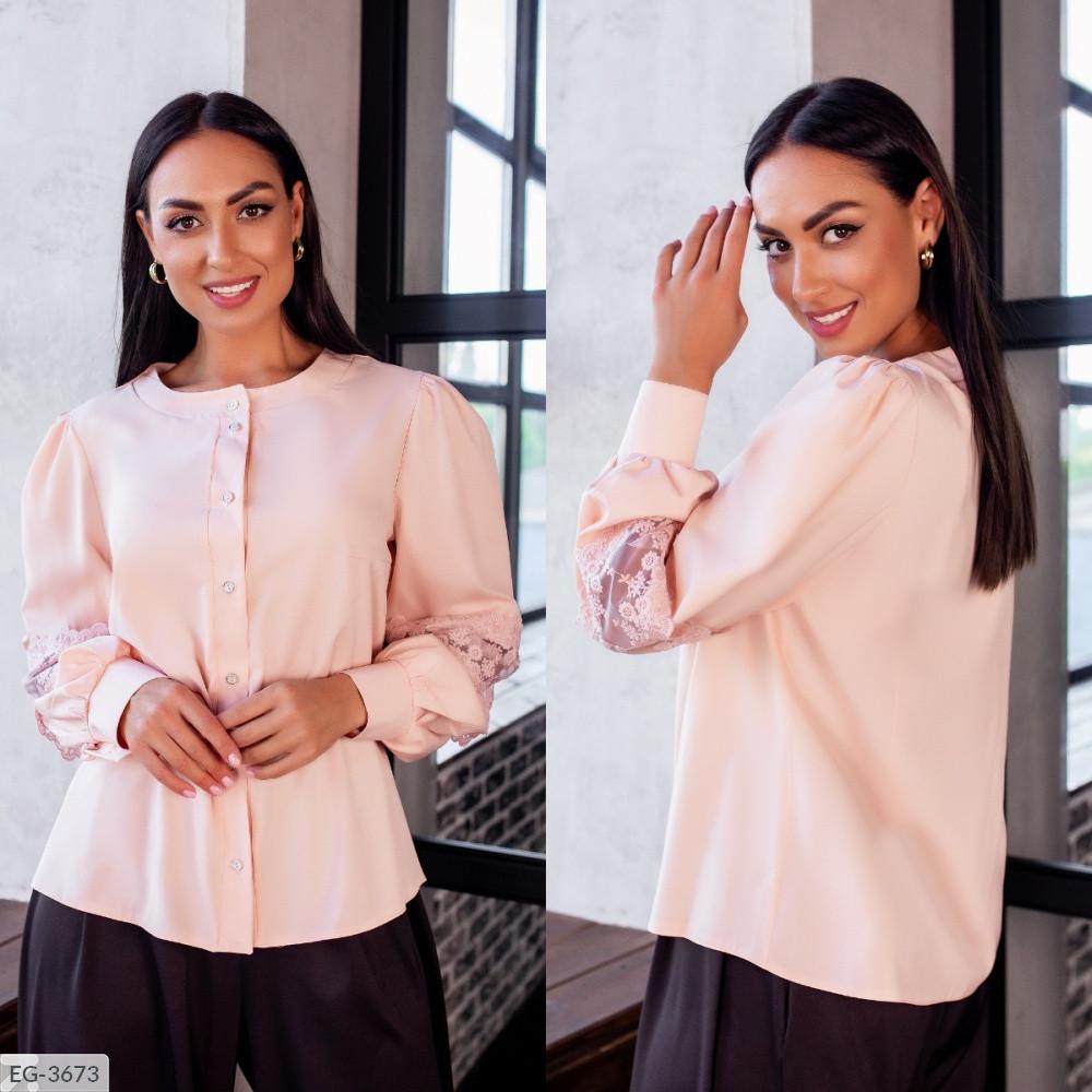 Блуза з мереживом, №258, пудра, 48-58р.