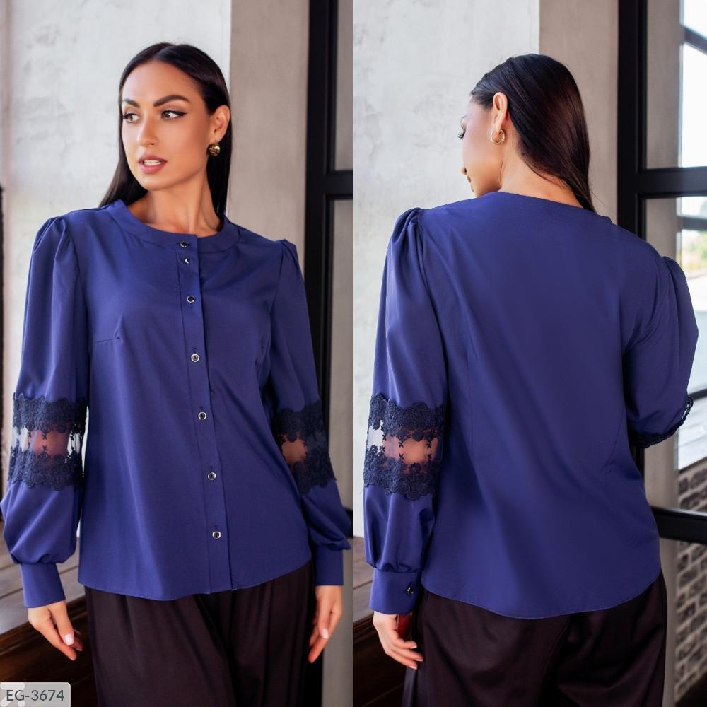Блуза с кружевом, №258, синий, 48-58р.