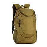 Тактический рюкзак Protector Plus S401, фото 2