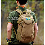 Тактический рюкзак Protector Plus S401, фото 6