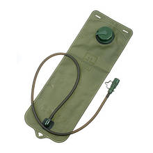 Питьевая система (гидратор) Aotu 4.5 литра