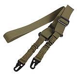 Двухточечный оружейный ремень, фото 3
