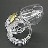 Пластиковый Пояс верности CB-6000S 310-002, фото 3
