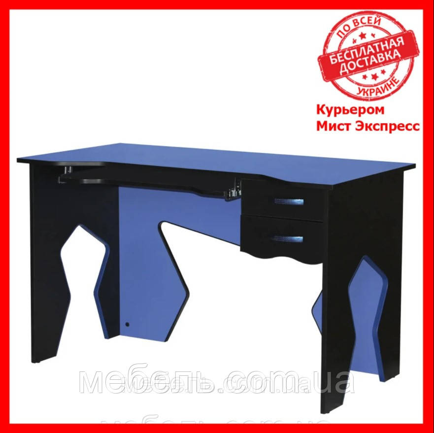 Компьютерный стол Barsky HG-01 Homework Game Blue, геймерский стол, синий