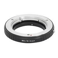 Адаптер Minolta MD - Nikon