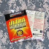 Химическая грелка для рук и тела Grabber Ultra Warmer (24 часа), фото 2