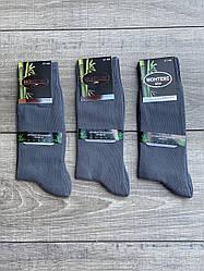 Шкарпетки демісезонні Монтекс бамбук чоловічі високі 41-44 12 шт. в уп. сірий