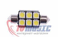 Светодиодная лампа Cyclon T11-006 (36 мм) 5050-6 (12 В)