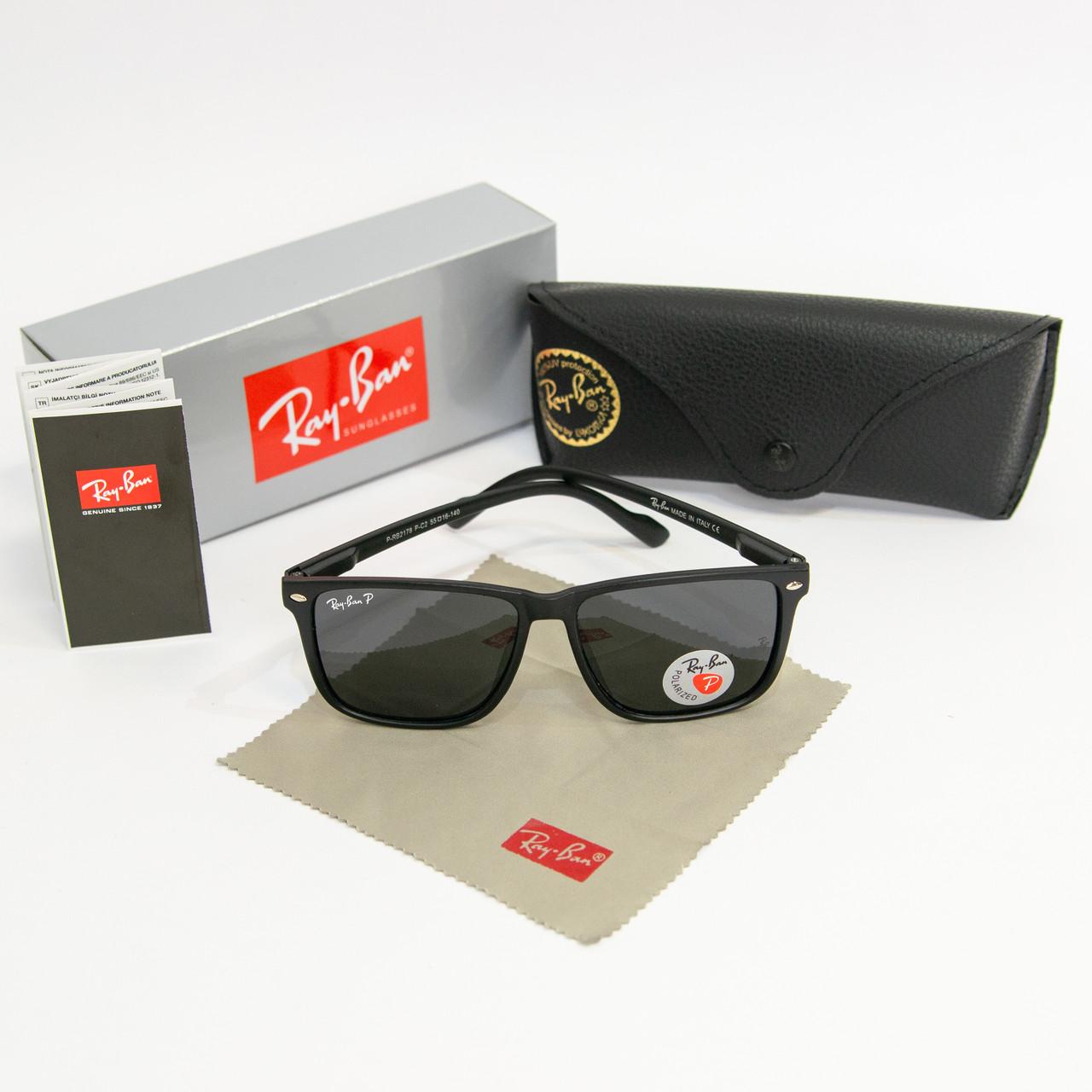 Солнцезащитные очки RAY BAN Wayfarer поляризационные антибликовые UV400 (арт. 2178P) черные