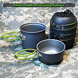 Набор туристической посуды DS-101 (для 1 персоны), фото 8