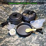 Набор туристической посуды DS-200 (для 1-2 персон), фото 8