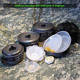 Набор туристической посуды DS-500 (для 5 персон), фото 4