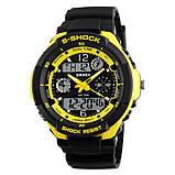 Тактические часы SKMEI S-Shock 0931, фото 10