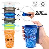 Гибкий стакан HYDFLY Soft Cup 200 мл, фото 2