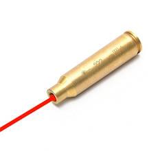 Лазерный патрон для холодной пристрелки .222 Remington