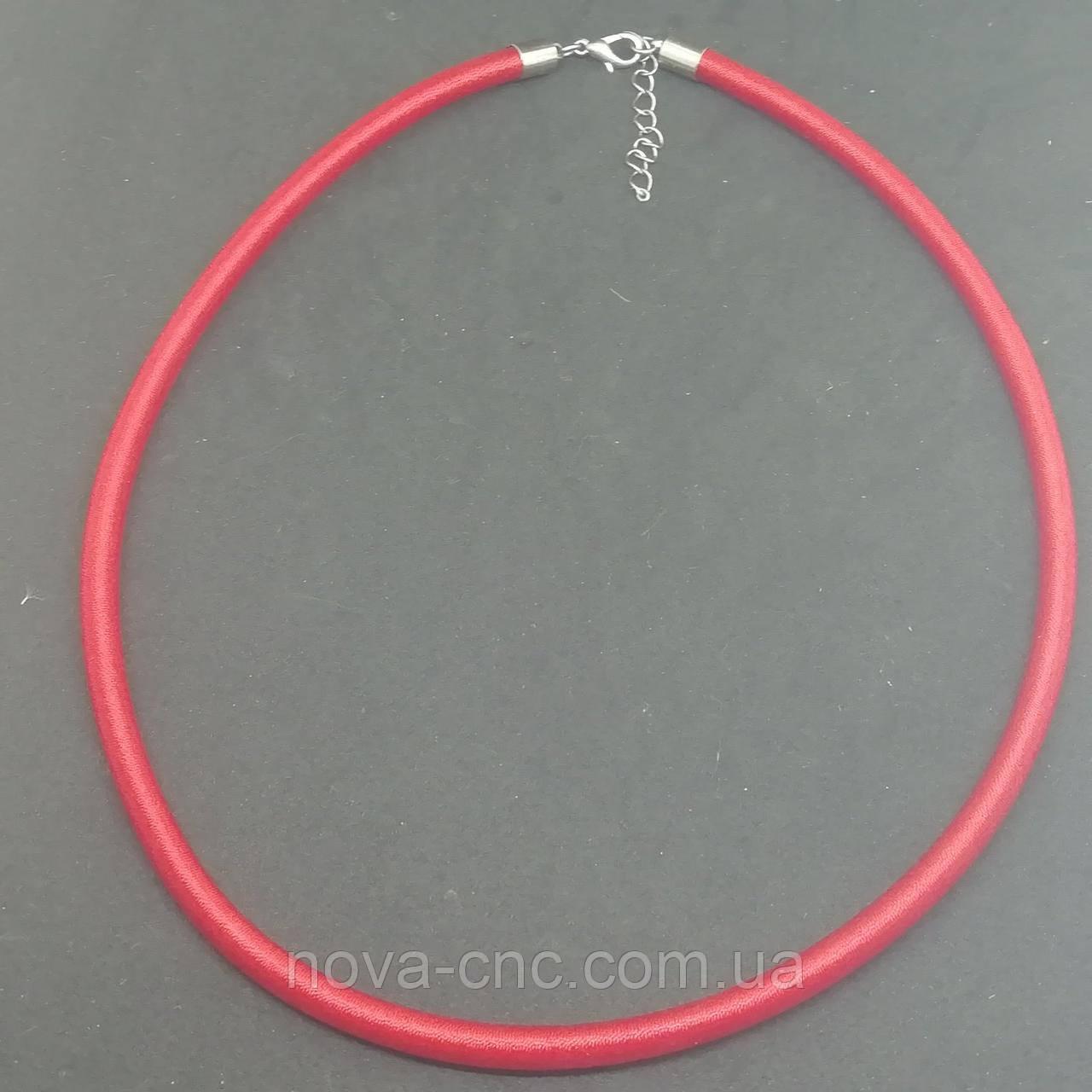 Шнур-основа для колье и ожерелья с застежкой 45 см + 4 см цепь красный