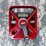 Многофункциональный радиоприемник Eton FRX3, фото 8