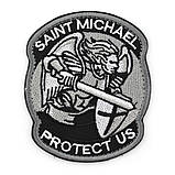 Патч Архангел Михаил Saint Michael Protect Us, фото 3
