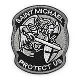 Патч Архангел Михайло Saint Michael Protect Us, фото 3