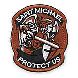 Патч Архангел Михаил Saint Michael Protect Us, фото 5