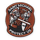 Патч Архангел Михайло Saint Michael Protect Us, фото 5