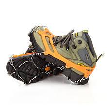 Нескользящие накладки-кошки на обувь (ледоходы) Aotu AT8601