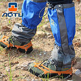 Нескользящие накладки-кошки на обувь (ледоходы) Aotu AT8601, фото 4