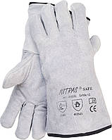 Перчатки сварщика NITRAS 20535