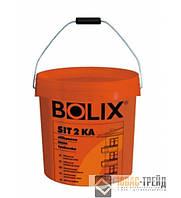 BOLIX SIT 2 KA  Силиконовая штукатурка барашек 2 мм, 30 кг (Польша ТМ Боликс)