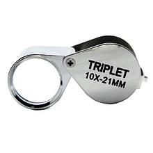 Кишенькова металева лупа 10х і 30x-21 мм